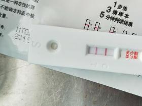 美沙酮检测试纸 验尿检板