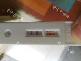 曲马多检测试纸 验尿检板