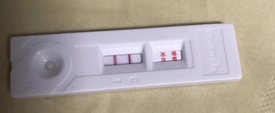 感冒药对毒品尿液检测试纸的影响