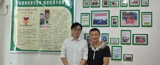 李云齐湖南衡阳同伴戒毒学校 拜访胡新刚